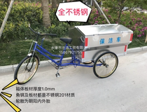 Stainless steel sanitation Three-wheel garbage truck 304 Property Manpower Pedal cleaning car classification garbage truck cleaning car