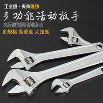 Active wrench alive wrench multifunctional self-tightening king universal open live wrench hardware tools 8 10 12 inch