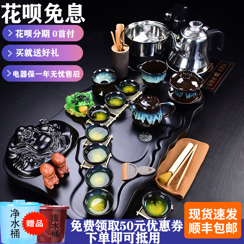 Fully automatic kung fu tea set set of household simple modern flowing tea ceremony drink tea solid wood tea plate tea sea one
