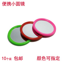 Small round mirror female small evil circle carrying makeup feng shui small mirror with mini red border wedding