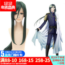 After this in a flurry of Alice sword Qingjiang green 100cm other Cosplay wig