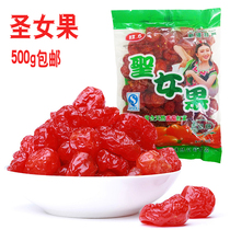 Xinjiang specialty cherry tomatoes dried tomatoes dried 500g snacks candied fruit snack food