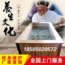 Sand moxibustion Sand bath sand treatment bed natural physiotherapy sand Electric jade treatment salt treatment Bed Home beauty Salon Health Museum equipment