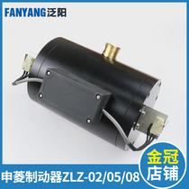 Ningbo Shenling ZLZ-02 traction machine actuator main brake ZLZ-05 08 brake elevator accessories