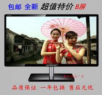 Распродажа специальный новый современный 19-дюймовый широкоэкранный компьютерный монитор офисный домашний игровой монитор ЖК-экран