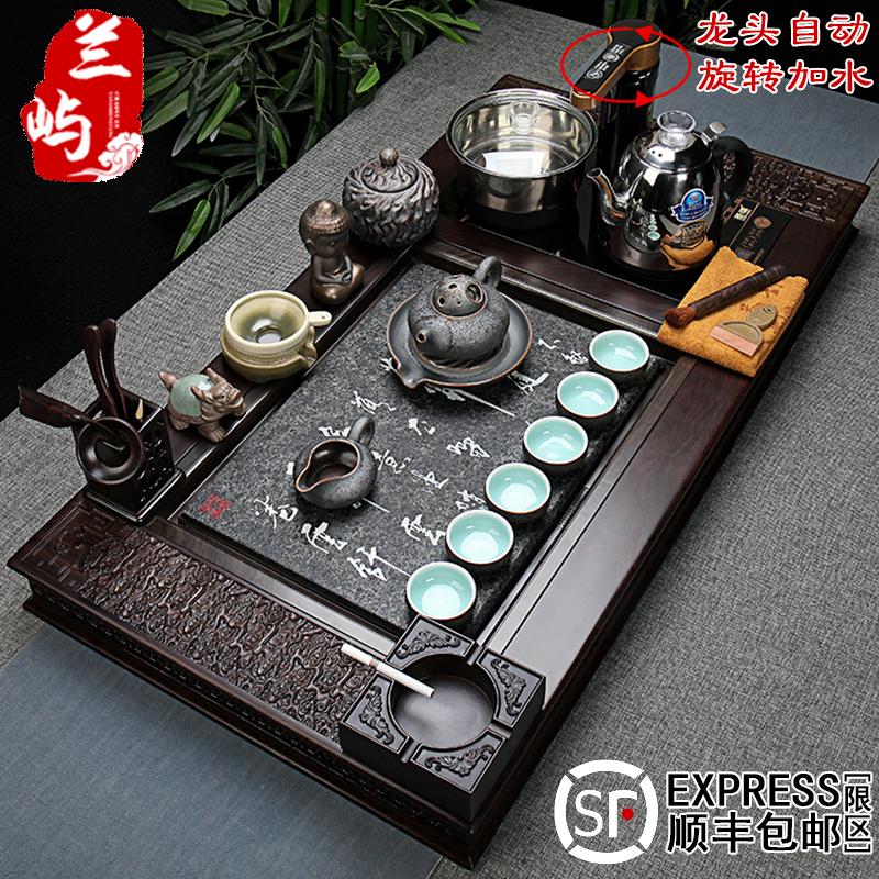 黑檀木乌金石茶盘茶具套装全自动快速炉紫砂功夫整套茶具套装家用