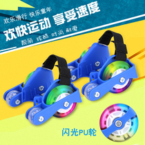 Wind Wheel shoes skate star Wheel flash children second generation stormed shoe skateboard adult walking tool pulley shoes