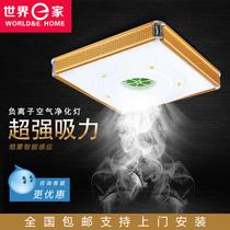 Chess room Air Purifier Mahjong machine Smoke exhaust machine straight row smoking lamp household small smoking machine smoking treasure
