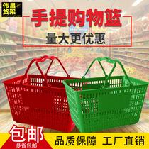 Factory Direct wholesale Plastic shopping basket portable KTV buy food general shopping basket pull rod belt wheel shopping Cart