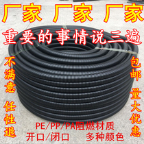 Plastic bellows PE bellows PP PA nylon flame retardant bellows hose sheath tube threaded hoses