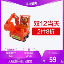 (direct) Japanese Anpanman bread Superman Wire Control Remote Control vehicle toy Excavator Bulldozer Forklift
