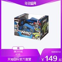 (direct) Japan Nikko High Import r C Radio Dynamic remote control car mini crawler off-road blue