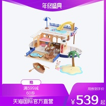 (direct) Japanese Sembay family imported cruise Restaurant Happy Tree House adventure sailing Set Toys