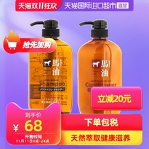 Xiongno oil import horse oil smooth water-free silicone oil anti-髮 water and 髮 2 bottles