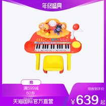 (direct) Japanese bread Superman imported childrens electronic organ microphone instrument Toy luxury combination