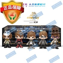 (Pre-sale) May day life] Dark Knight v unit of the doll arrives late in the middle