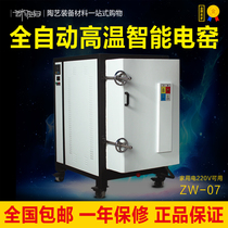 Electric kiln high temperature electric kiln pottery pottery equipment energy-saving light technology gas kiln kiln