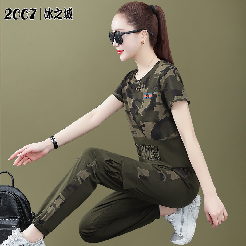 Camouflage leisure suit female summer 2021 new item thin fashion loose short-sleeved trousers sportswear two-piece set