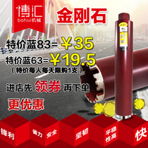 Water drill Beau Huitong Industrial grade concrete fast air conditioning wall hole opener dry water drill bit