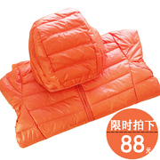 Anti season clearance 2016 new lightweight down jacket female short section of the Korean version of the code slim slim cap cap coat tide