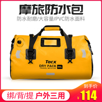 TACX locomotive waterproof bag knight motorcycle brigade equipped with long-distance ride back seat bag bag charter car tail bag