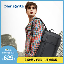 Samsonite/New Beautiful Backpack Men's Shoulder Bag Business Men's Travel Bag Fashion Bookbag TQ5