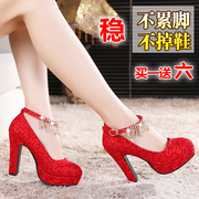 Female wedding shoes summer red high-heeled shoes with red lace straps married bride shoes with thick waterproof shoes.