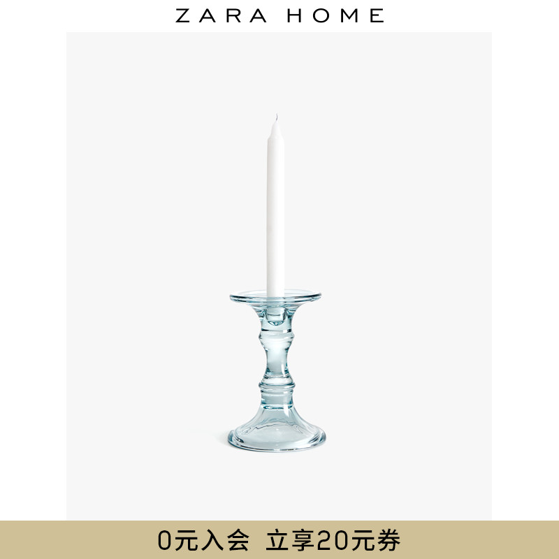 Zara Home Colour Transparent Branch Candleholder 47730468400