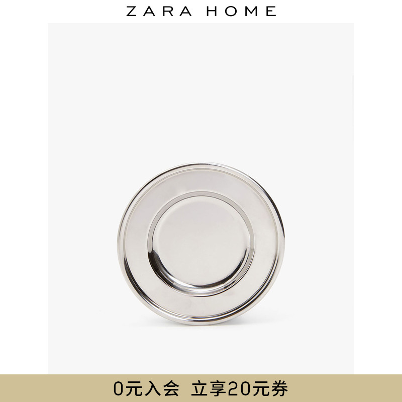 Zara Home Simple Nordic Style Steel Bakery Fruit Plate Household 46402206808