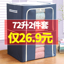 Clothes collection box Oxford fabric finishing box cotton storage stack wardrobe fabric extra large storage bag has a lid