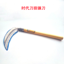 Times Knife Wolf special steel knife agricultural garden fruit tree cutting grass handle Crescent sickle knife cutting knife