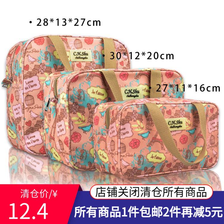 Waterproof wash bag female portable travel small multi-functional minimalist bath bag bath hand-held travel makeup bag