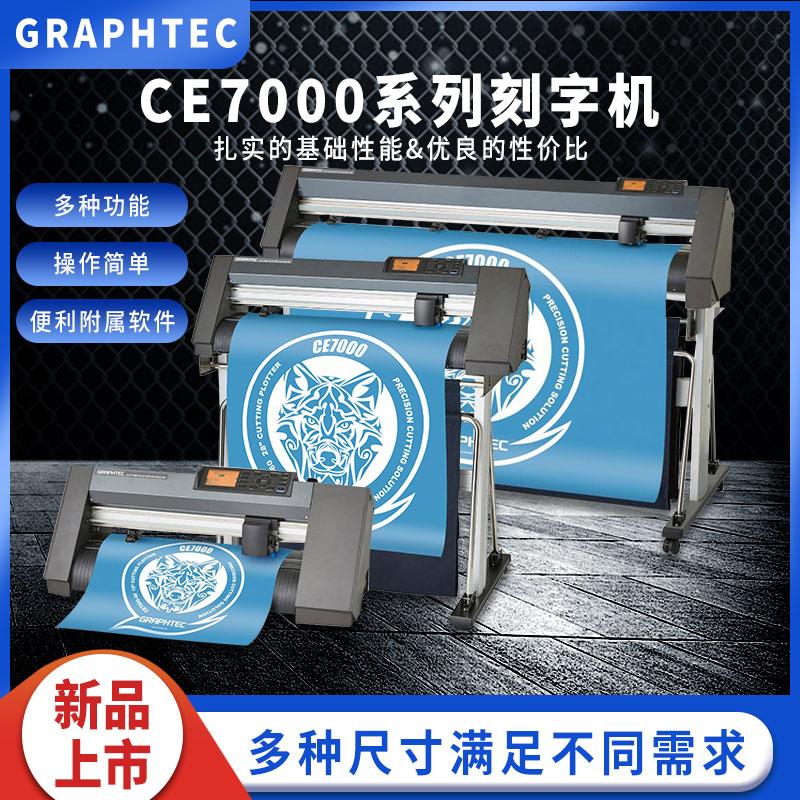 Carte de jour (GRAPHTEC) figure king machine à écrire CE7000 série papier de transfert thermique impression d'art film électronique die-cutting