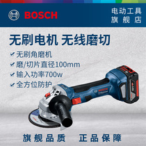 Bosch lithium-electric rechargeable hand-held angle grinder GWS180-Li brushless cutting polishing machine power tool