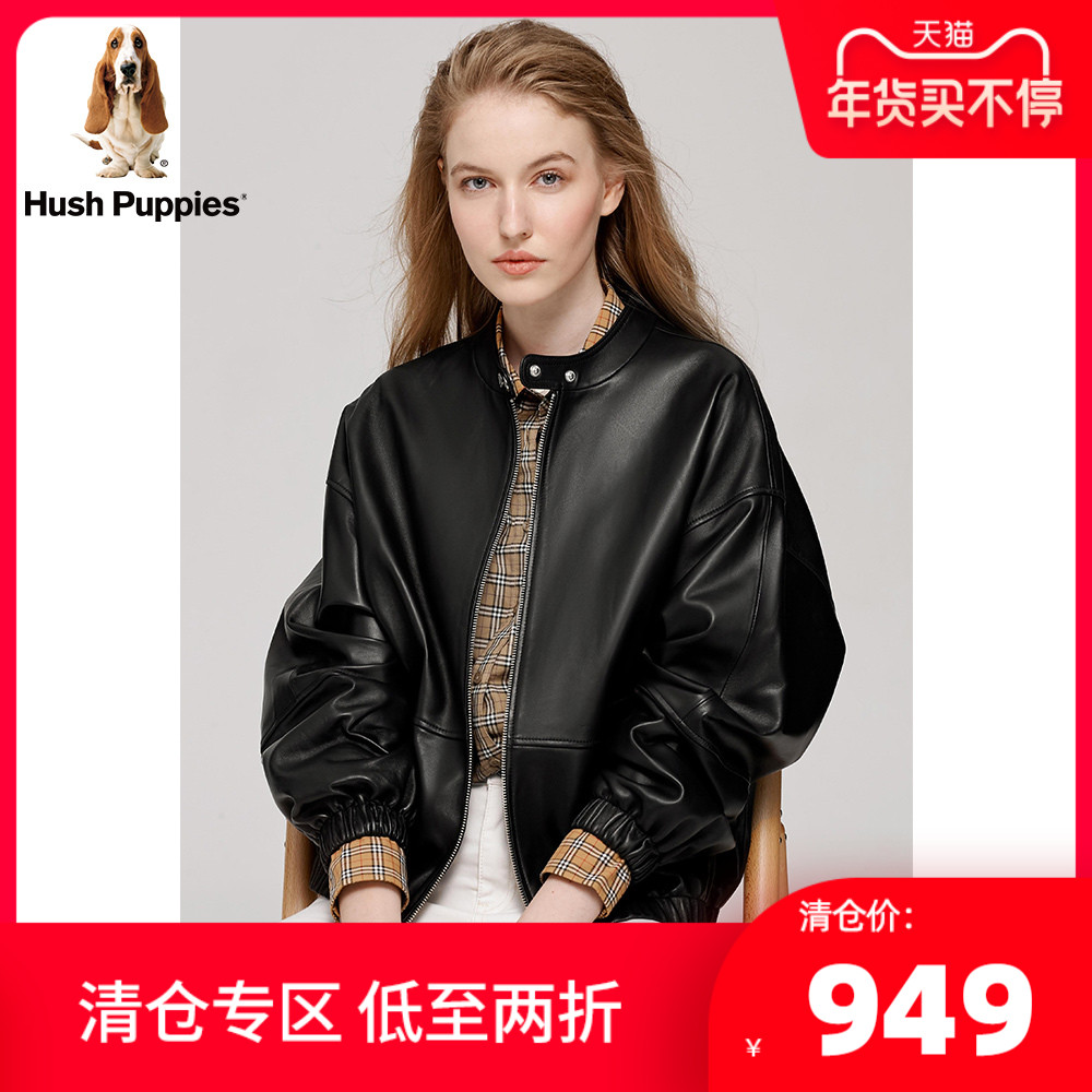 Hush Puppies Womens 2020 New Fall Casual Leather Jacket Jacket) HL-21101D