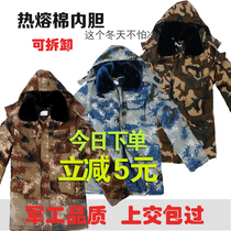 Military coat men Winter thickening genuine medium and long labor protection cold storage waterproof cold cotton clothing city Desert Camouflage coat