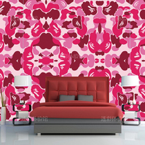 Dormitory Clothing Store Japan Tide Brand Wallpaper Bedroom Camouflage Wallpaper Girl Room Pink Red Bape Ape