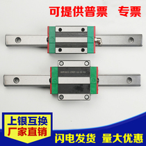 Domestic linear guide Rail slider high precision heavy rail line rail HGH EGH EGW15 25CA Full Set