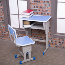 School single double desks and chairs primary and Secondary School Home primary school classroom lifting tables and chairs training wholesale learning table