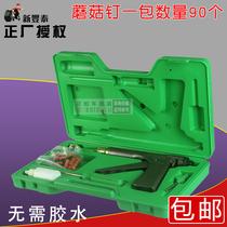 Electric car motorcycle vacuum tire tire repair gun tire repair tool set mushroom nail radial rubber bullet