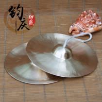Yu Qingjun 镲 30cm students 镲 20cm small hat 镲 20cm 镲 straw hat 镲 small 镲 sound 镲
