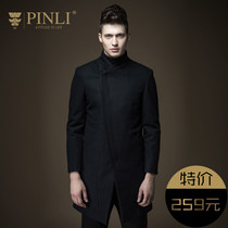 Pinli pinli solid color stand collar wool coat