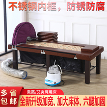 Lifting moxibustion bed Traditional Chinese medicine fumigation bed Beauty salon moxibustion bed multi-functional household full body steam physiotherapy sweat steam bed