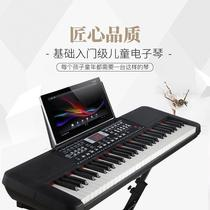 keyboard piano stand children in english electric piano