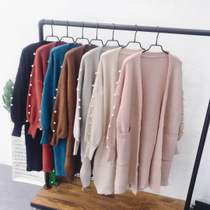 200 pounds overweight sister in autumn sweater coat long and fat fat mm XL womens knit Cardigan Sweater coat