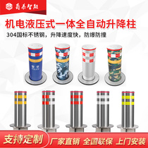 Juntai automatic electric hydraulic one-piece lift column school anti-collision road pile anti-terrorism barricade lift pile