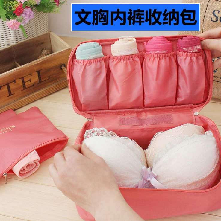 Travel multifunctional portable waterproof underwear underwear storage box large capacity bra socks storage bag