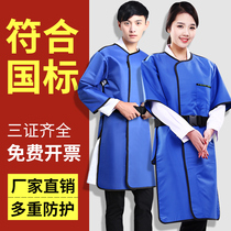 X-ray protective clothing x Light Room lead anti-radiation clothing radiation Protection oral CT dental lead clothing protective clothing