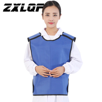 Medical X-ray protective clothing anti-radiation clothing oral X-ray protective sleeveless top vest vest
