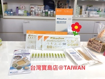 Taiwan direct mail] heraderm heraderm special surgical scar patch